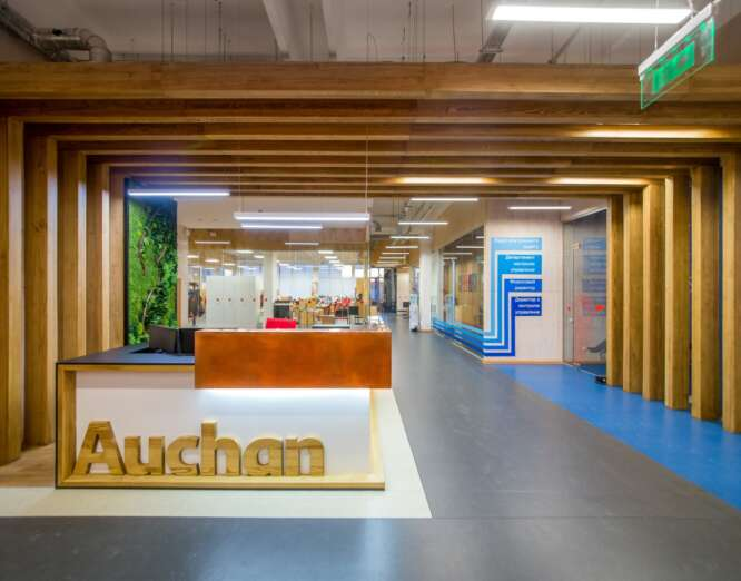 Head office Auchan Ukraine