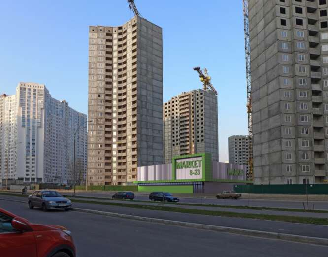 NOVUS ELIZAVETY CHAVDAR STR., KIEV