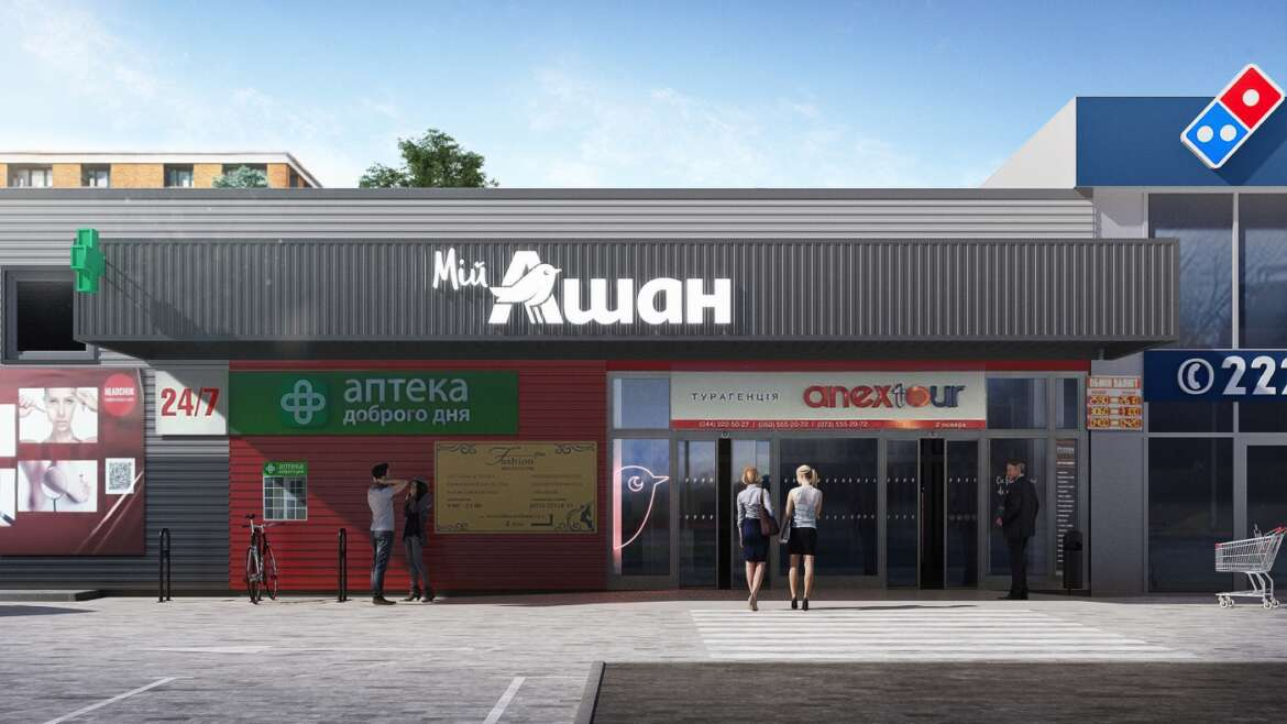 """RECONSTRUCTION OF """"MY AUCHAN"""" STORES"""