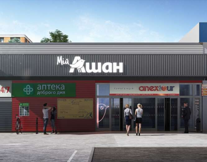 "RECONSTRUCTION OF ""MY AUCHAN"" STORES"