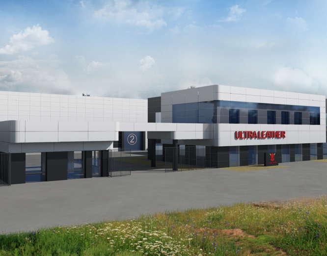 Шкіряний завод в с. Баришівка