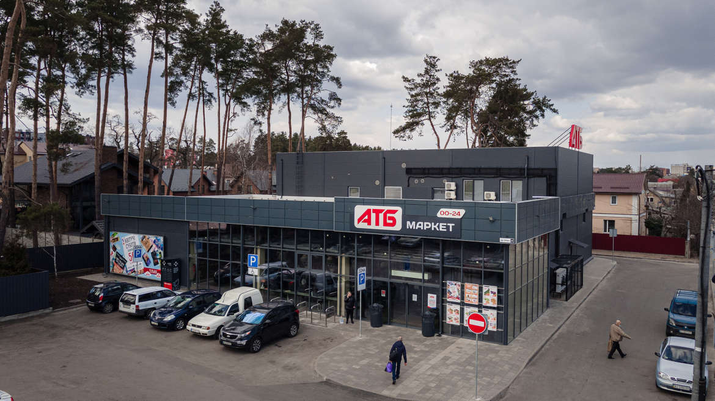 """Магазин """"АТБ"""" в м. Ірпінь"""